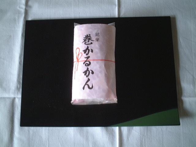 巻かるかん(紫芋)